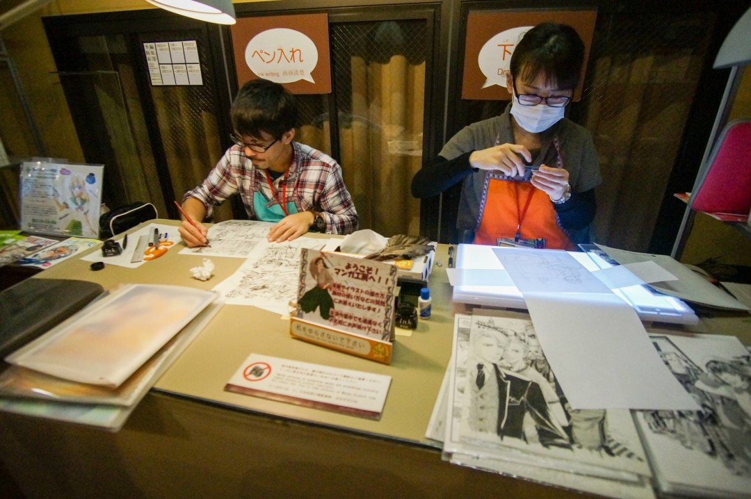 manga-artists-at-manga-museum-kyoto