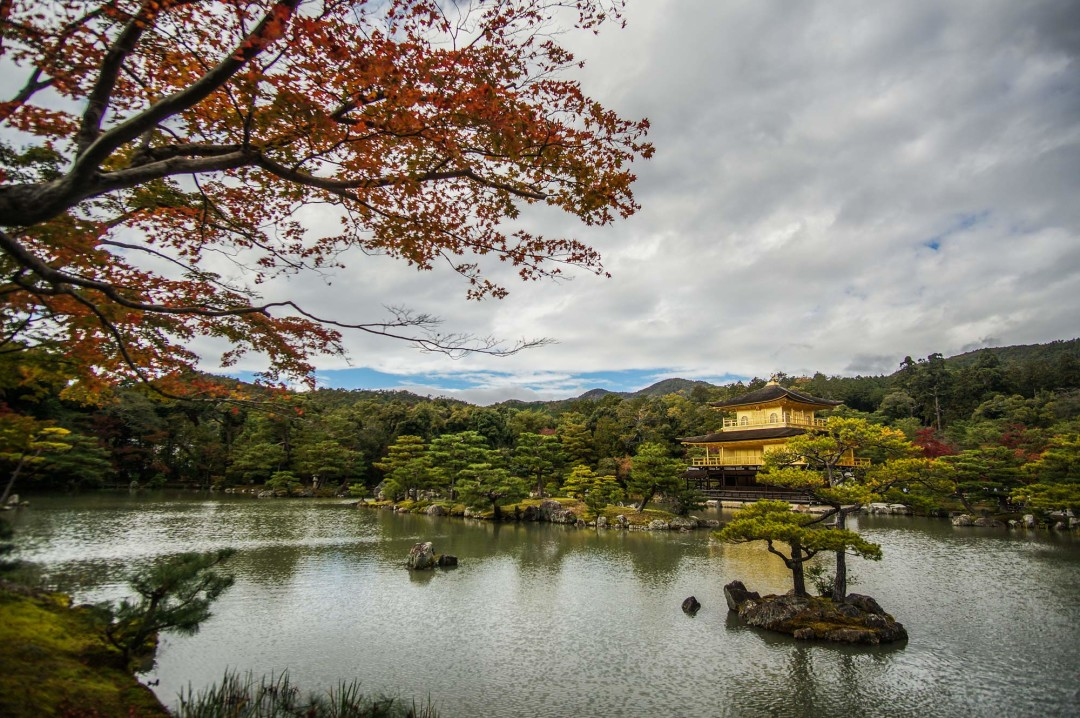 the-Kinkakuji-pond-kyoto